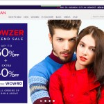 American Swan Website…just the right thing if you love American vibes!